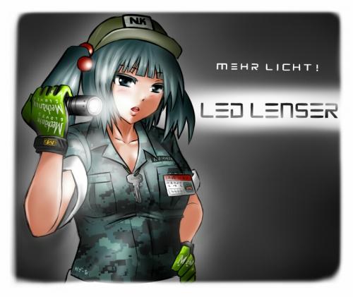 LED LENSERにとり
