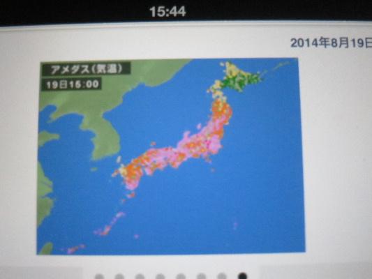 名古屋は暑いよ