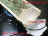 竹茶で健康