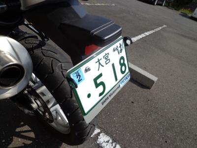 DSC05422l.jpg