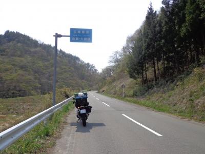 DSC05494l.jpg