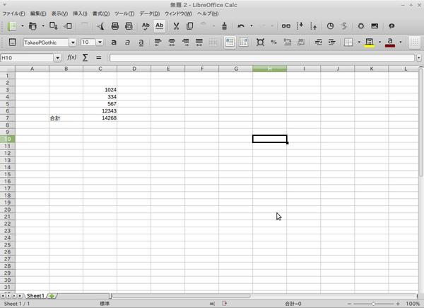 Screenshot-無題 2 - LibreOffice Calc