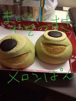 fc2blog_2014030213283332a.jpg