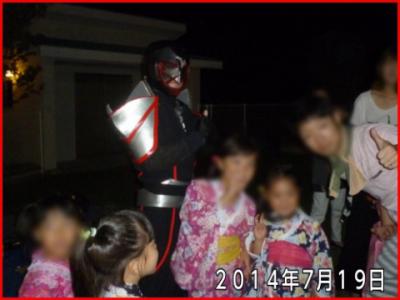 2014018南島原K