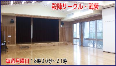 20140811殺陣サークルB