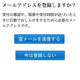 yoyaku4.jpg