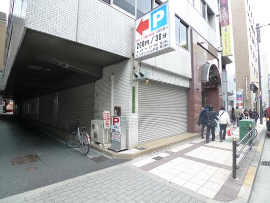 芝田1階路面貸店舗