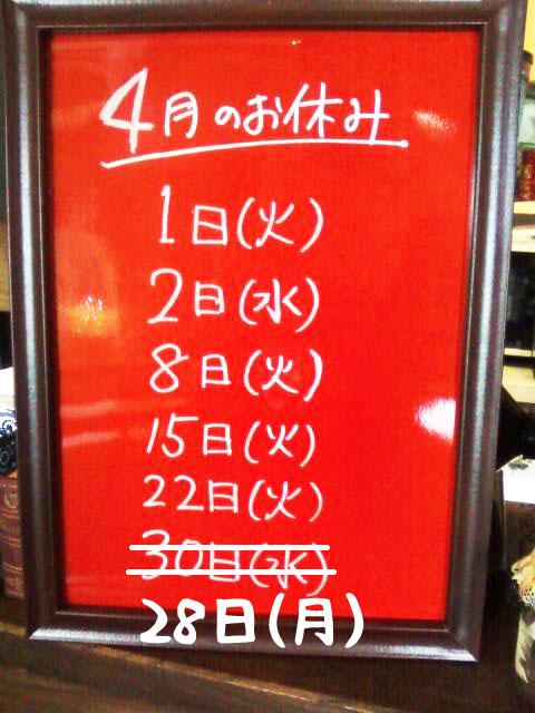 4gatuyasumi2.jpg