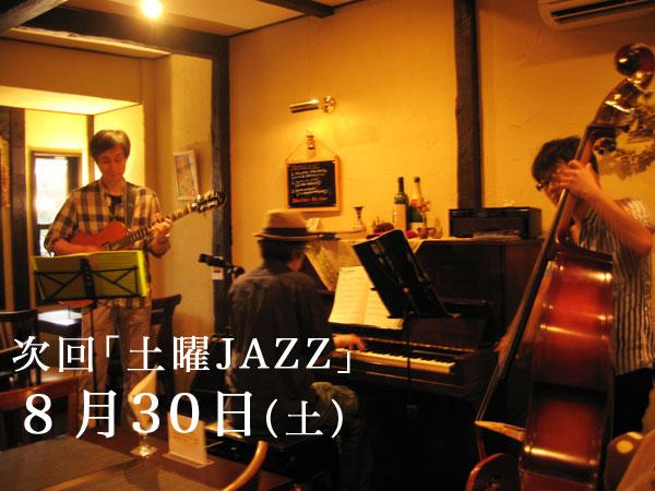 jazz140830w.jpg