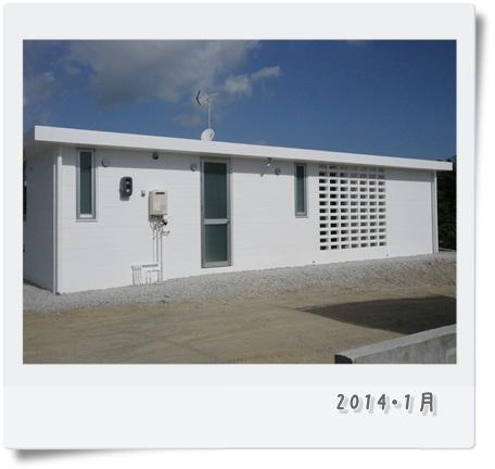 myhouse1.jpg