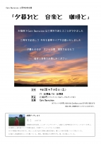 Microsoft Word - Cafe Banraiken二周年記念企画