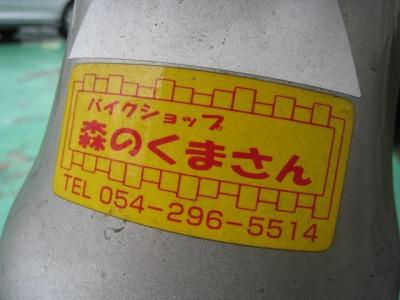 140810_0010.jpg