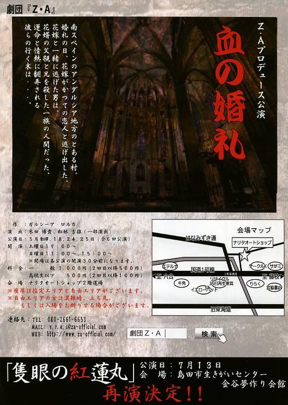 gekidanza_2014_001.jpg