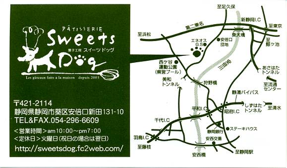sweetsdog_2014_002.jpg