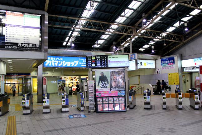 s9-2014-0603-x-7282.jpg