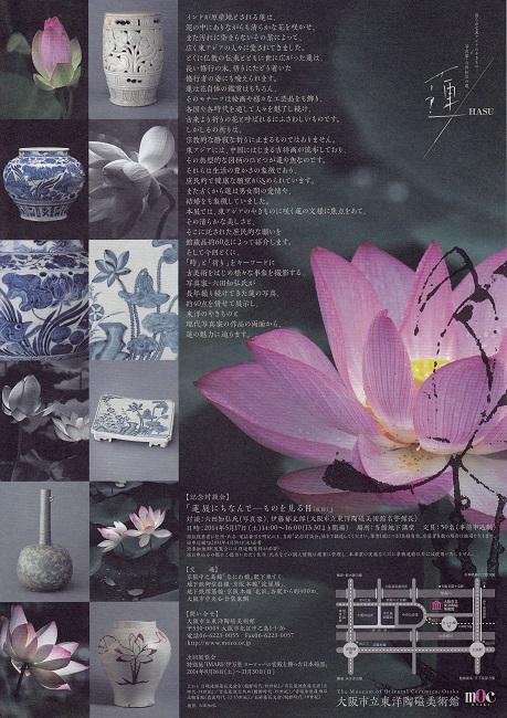 0719touyoutouji-3.jpg