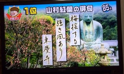 鎌倉で俳句