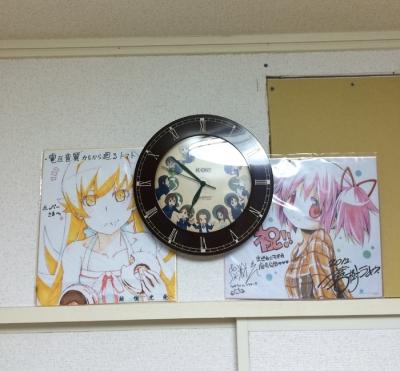 時計と色紙