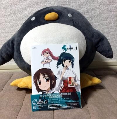 咲-saki-全国編BD4巻