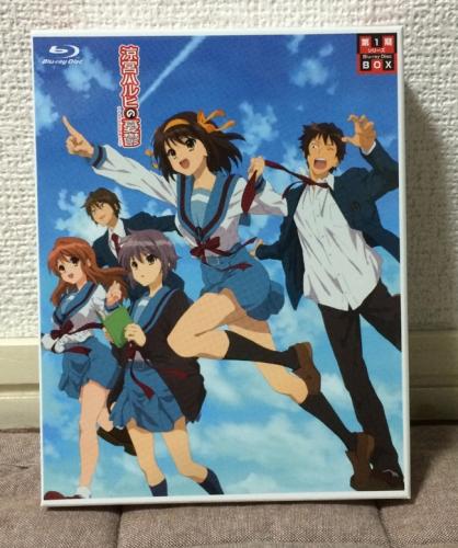 「涼宮ハルヒの憂鬱」第一期シリーズBD-BOX