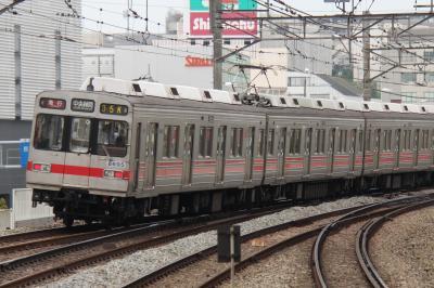 tokyu-8590-001.jpg