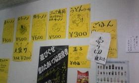 moblog_139d1682.jpg