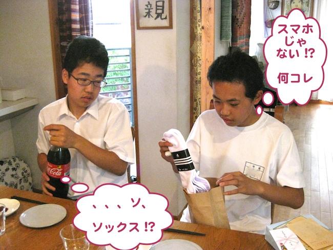 IMG_9644-1.jpg