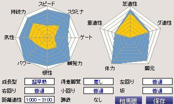 2014y04m27d_161452411.jpg