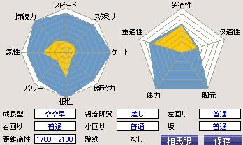 2014y04m27d_161506129.jpg