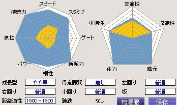 2014y04m27d_161510179.jpg