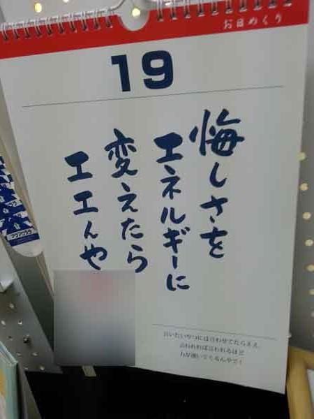 20140319_150138.jpg