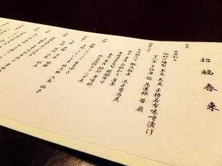 201402akazawa0024.jpg