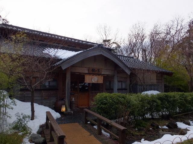 201402kira0076.jpg