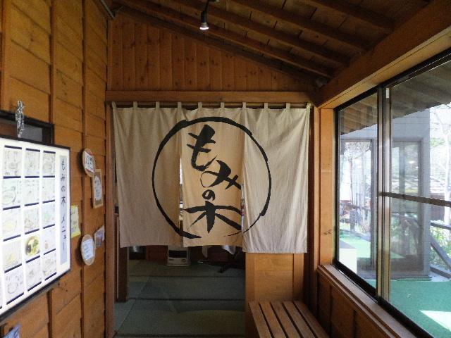 201405okuhida0111.jpg