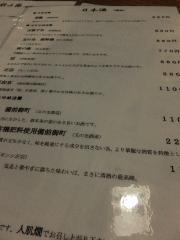 seryo0083.jpg