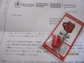 WFP Letter & Charm Strap