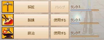 mabinogi_2014_071_15_001.jpg