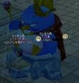 mabinogi_2014_07_14_001.jpg