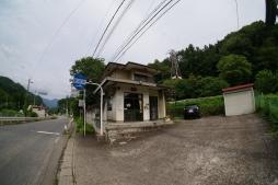 kawarayu0021.jpg