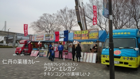 ナビスコ神戸戦3