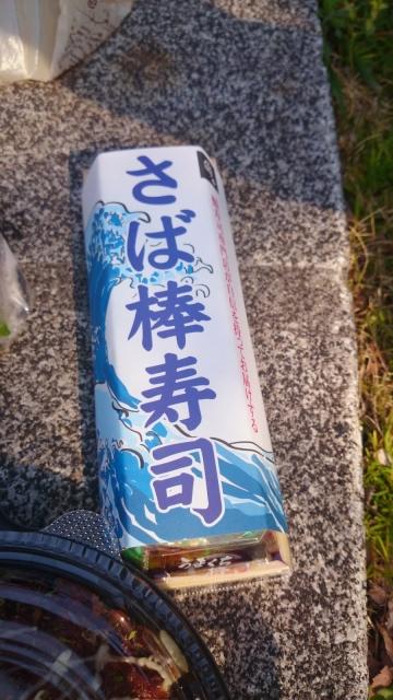 サンフレッチェ広島戦5