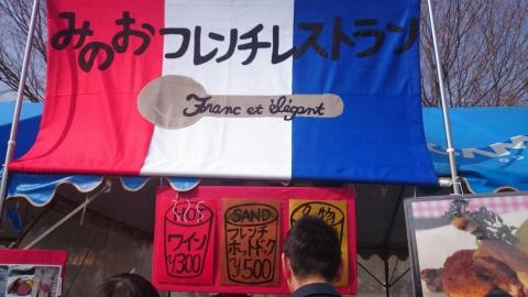 サンフレッチェ広島戦1