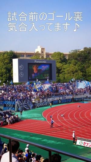 ナビスコFC東京戦5
