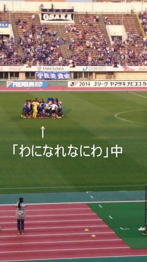 ナビスコFC東京戦8