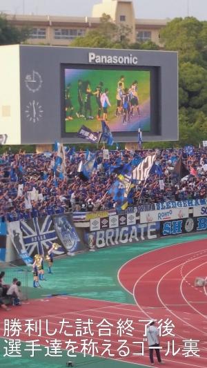ナビスコFC東京戦7