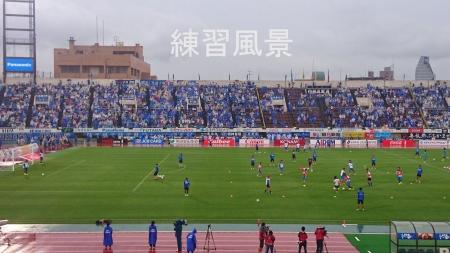 横浜F・マリノス戦3