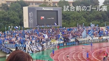 横浜F・マリノス戦2