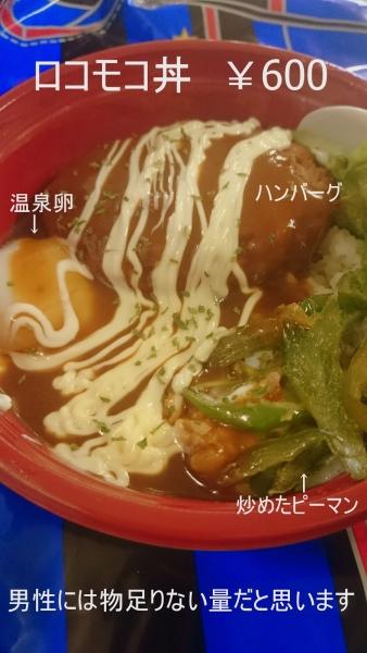 横浜F・マリノス戦1