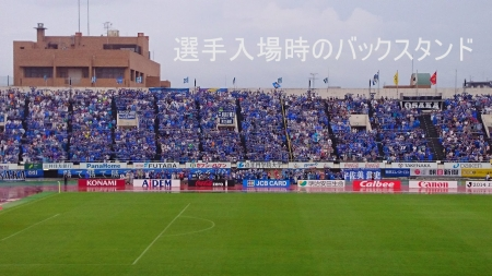 名古屋グランパス5