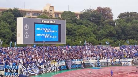 名古屋グランパス4